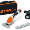 STIHL HSA 25_Accessories_Studio