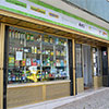 Liscampo, SA com nova loja em Lisboa