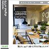 Revista digital Tudo Sobre Jardins nº70 disponível agora em nova plataforma!
